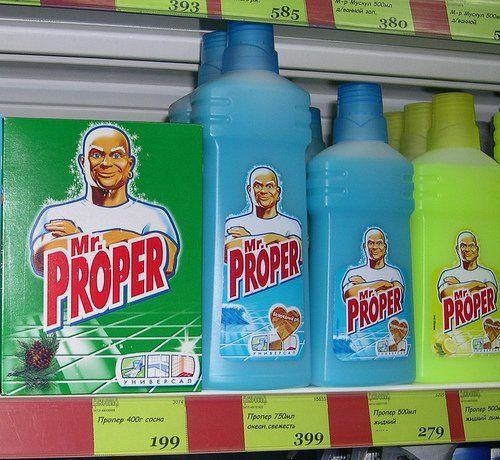 El canvi de nom de Mr. Proper a Don Limpio va marcar tota una generació