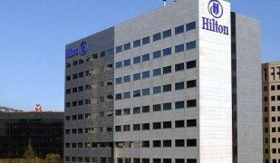 L'hotel Hilton de Barcelona
