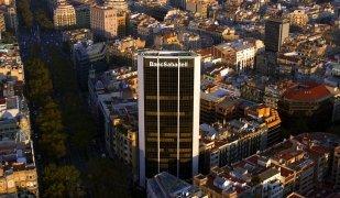 El tancament d'oficines bancàries també influeix en la fluidesa del crèdit