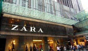 Una de les botigues Zara