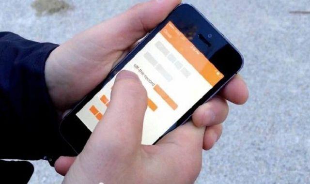 Si vols missatges segurs, Confide és la teva app