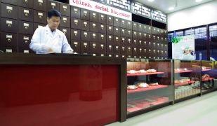 Una de les botigues de Tongrentang