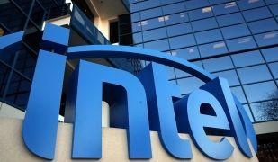 La seu central d'Intel