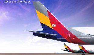Asiana Airlines és una de les grans aerolínies coreanes | Cedida
